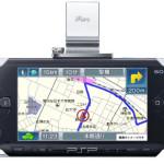GPS za PSP sti