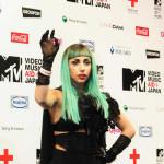 Japan odao priznanje Lady GaGi