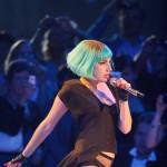 Lady GaGa želi da usvoji dete iz Azije