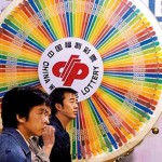 Kinez dobio rekordan iznos na lutriji pa maskiran došao po novac