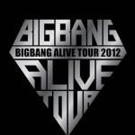 Big Bang uskoro kreće na svetsku turneju!