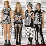 Ko će bolje proći: BIGBANG i 2NE1 istog dana predstavljaju album u Japanu