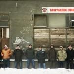 Beogradski sindikat u Areni