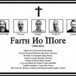 """""""Faith No More"""" preko umrlice najavili turneju"""