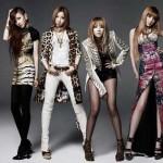 Danas premijera novog spota grupe 2NE1!