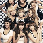 Girls' Generation – All My Love is For You