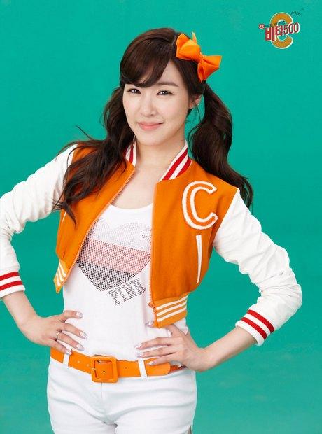 Tiffany-Vita500-tiffany-girls-generation-26337433-1000-1347