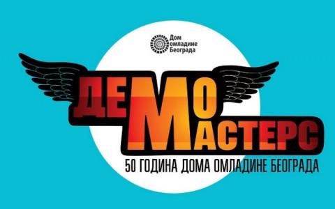 Demo Masters Logo