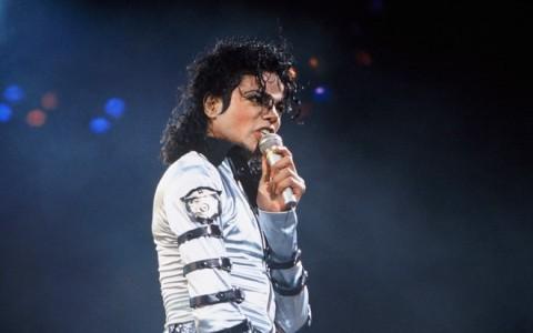 FRANCE : Concert de Michael Jackson
