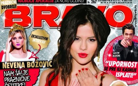 Copy of BRAVO 267